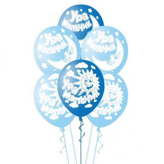 Облако воздушных шаров Ура, мальчик!