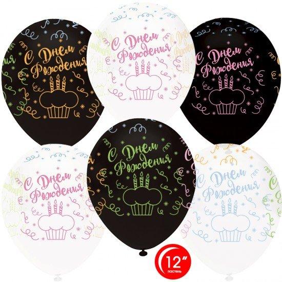 Облако воздушных шаров С Днем Рождения тортик