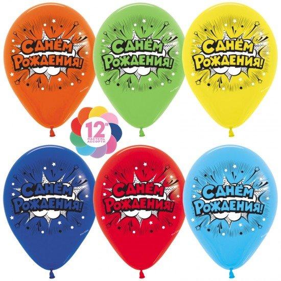 Облако воздушных шаров С днем рождения, взрыв
