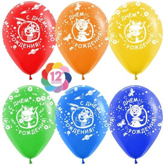 Облако воздушных шаров  Три кота С днем рождения