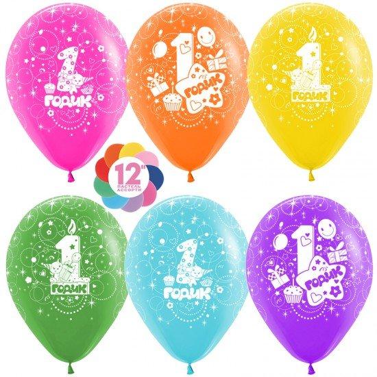 Облако воздушных шаров 1-й День Рождения Девочка