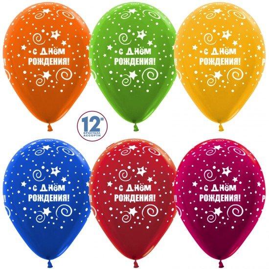 Облако воздушных шаров С днем рождения, завитки, металлик