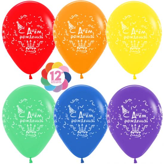 Облако воздушных шаров С Днем Рождения торт