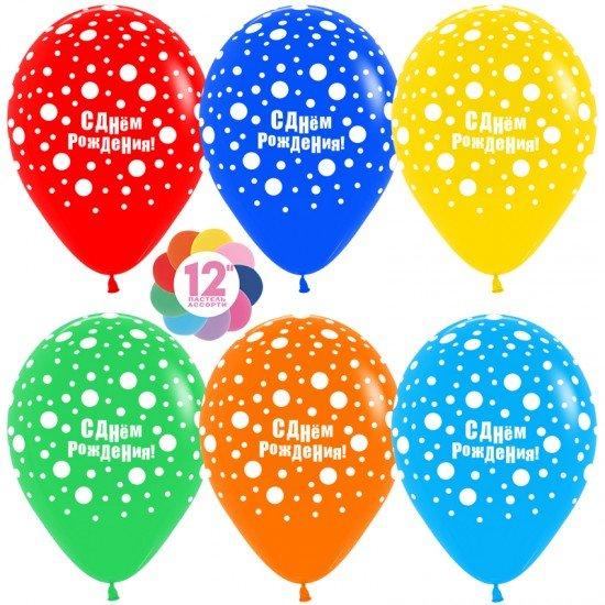 Облако воздушных шаров С днем рождения, ассорти, точки