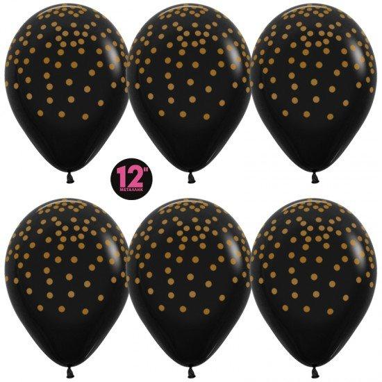 Облако воздушных шаров Черные с золотыми точками