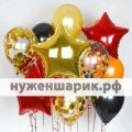 Фольгированные шары на 1 сентября