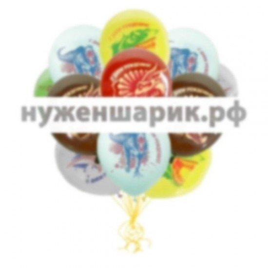 Облако воздушных шаров С Днем Рождения Динозавры