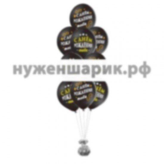 Фонтан из воздушных шаров  С Днем Рождения