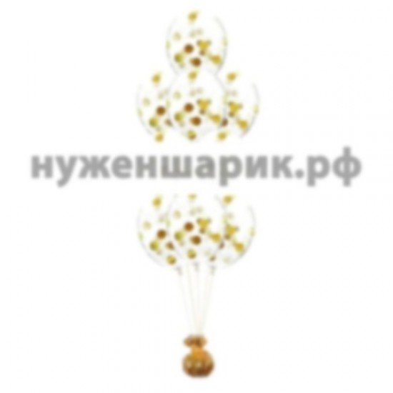 Фонтан из Прозрачных воздушных шаров с Конфетти Золото крупное