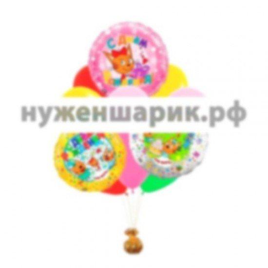 Связка из воздушных шаров Три Кота Карамелька