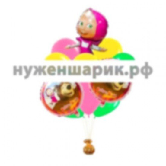 Связка из воздушных шаров Маша и медведь