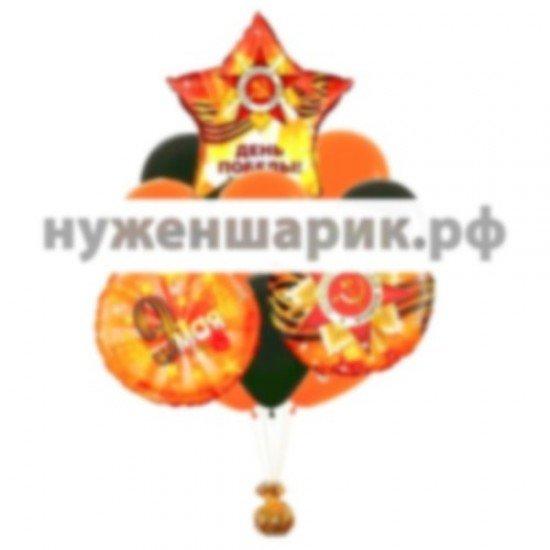 Связка из воздушных шаров День победы
