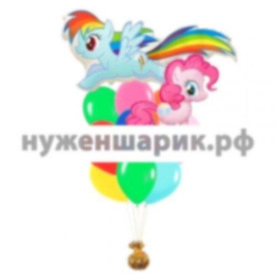 Связка из воздушных шаров Маленькие Пони