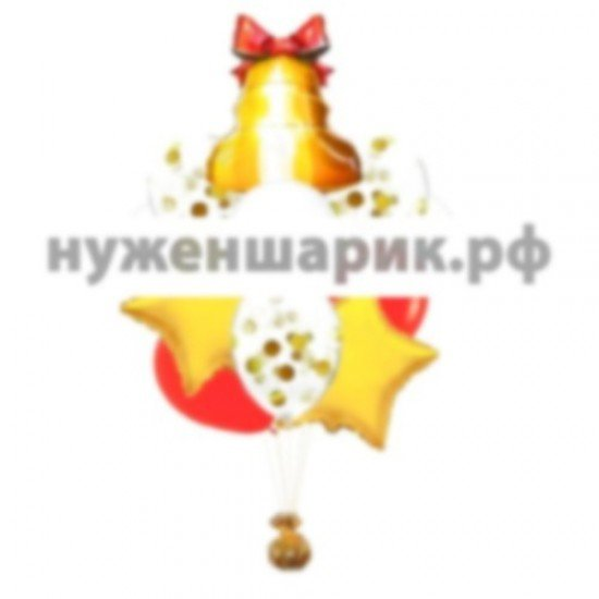 Связка  из воздушных шаров Здравствуй школа
