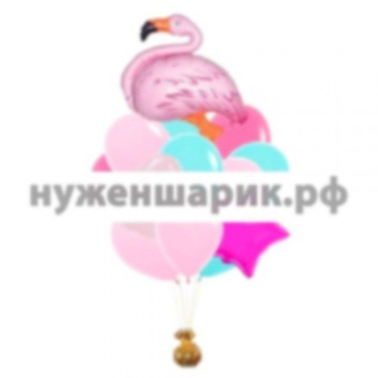 Связка из воздушных шаров  Фламинго