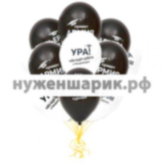 Облако воздушных шаров Выпускник прикольные