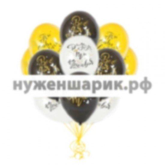 Облако воздушных шаров Слова о любви