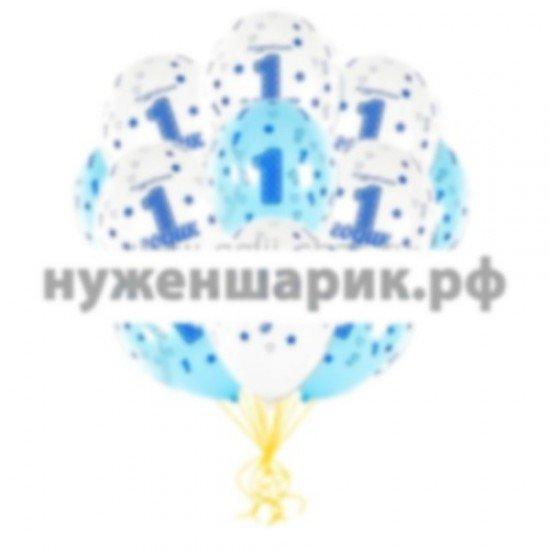 Облако воздушных шаров 1-й День Рождения Мальчик