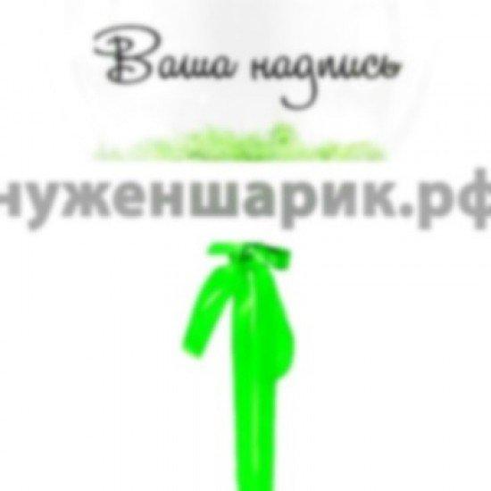 Прозрачный шар Bubble с Зелеными перьями и наклейкой, 52 см