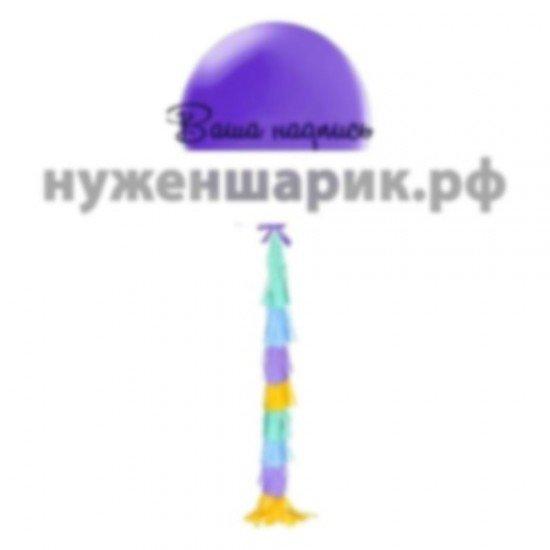 Шар из латекса с гирляндой тассел и надписью Фиолетовый, 91 см
