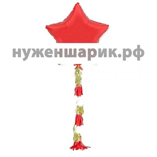 Звезда из фольги с гирляндой тассел Красная, 81 см