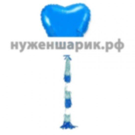 Сердце из фольги с гирляндой тассел Синее, 81 см