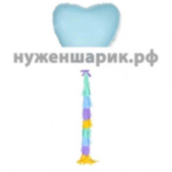 Сердце из фольги с гирляндой тассел Голубое, 81 см