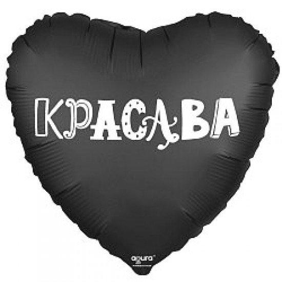 Шар из фольги, Сердце, Красава, Черное, 46 см