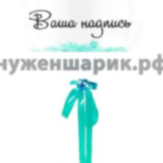 Прозрачный шар Bubble с Голубыми перьями и наклейкой, 55 см