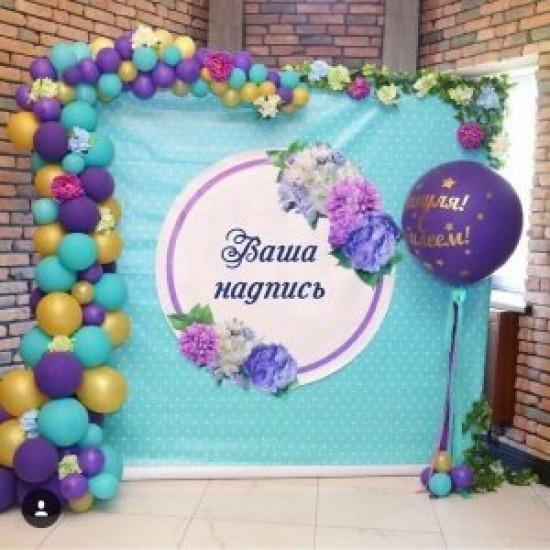 Фотозона из воздушных шаров Фиолетовая нежность