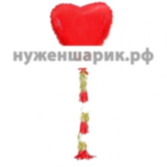 Сердце из фольги с гирляндой тассел Красное, 81 см