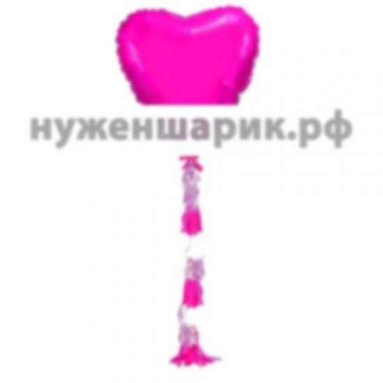 Сердце из фольги с гирляндой тассел Фуше, 81 см