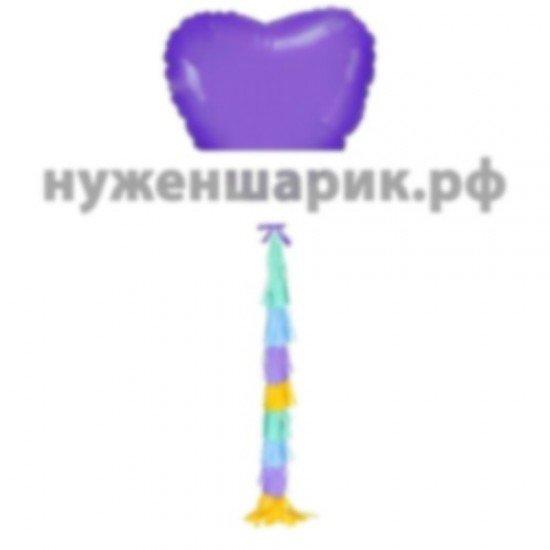 Сердце из фольги с гирляндой тассел Фиолетовое, 81 см