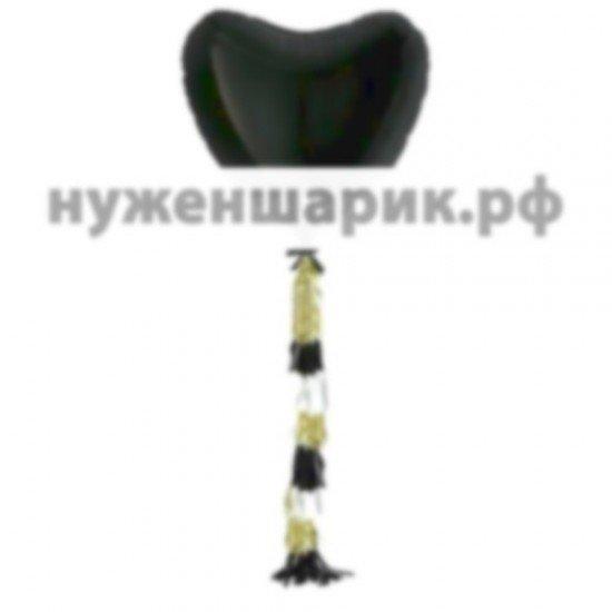 Сердце из фольги с гирляндой тассел Черное, 81 см