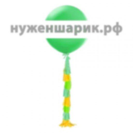 Огромный шар с гирляндой тассел Зеленый, 76 см