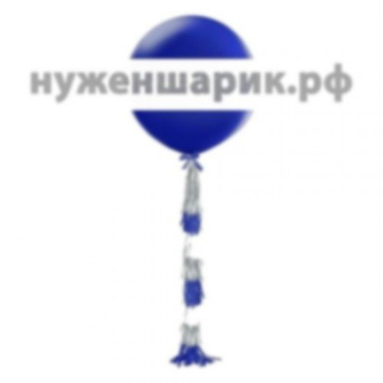 Огромный шар с гирляндой тассел Фиолетовый, 76 см