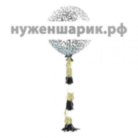 Огромный шар с конфетти Серебро с гирляндой тассел, 76 см