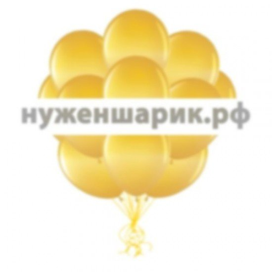 Облако Золотых воздушных шаров Металлик