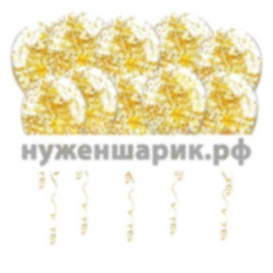 Шары под потолок Прозрачные с золотым мелким Конфетти