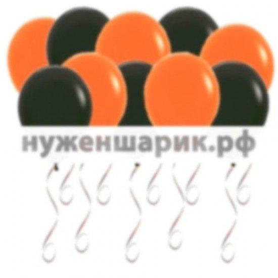 Шары под потолок Оранжевые, Черные