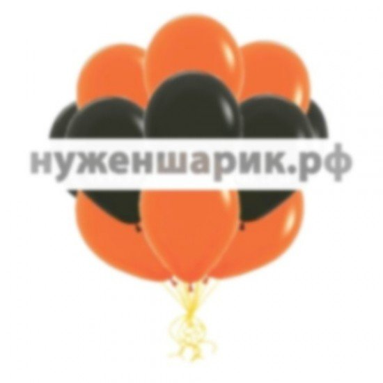 Облако Оранжевых и Черных воздушных шаров