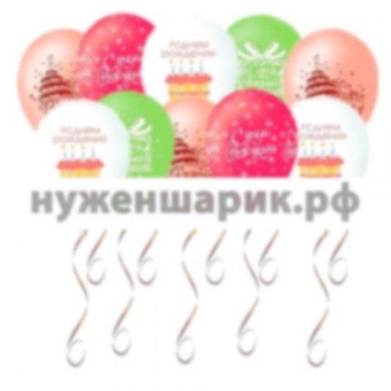 Шары под потолок С Днем Рождения Букет воздушных шаров