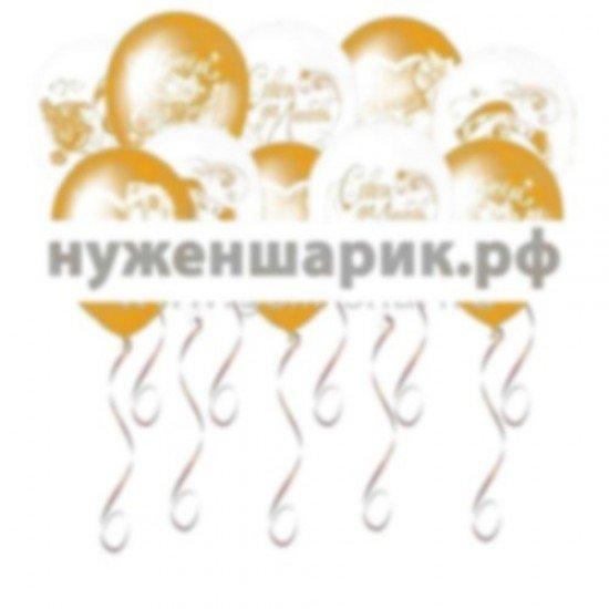 Шары под потолок Металлик Gold Свадебные