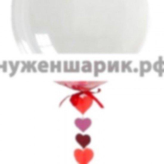 Прозрачный шар Bubble с Красными сердцами конфетти, 46 см