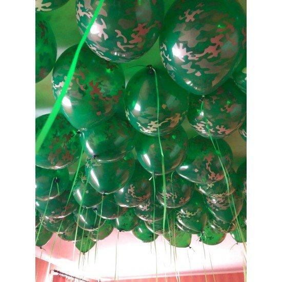 Облако воздушных шаров Камуфляжные