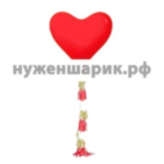 Сердце Красное Огромное, 91 см