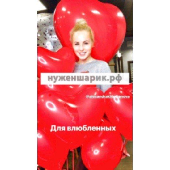 Облако воздушных шаров Сердца Красные, 38 см