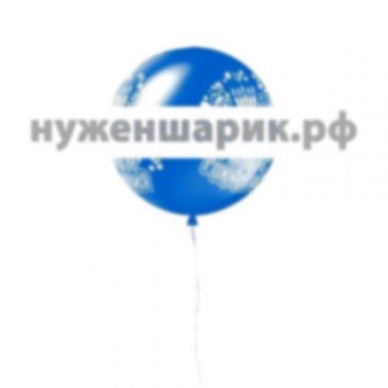 Огромный шар С Днем Рождения, Синий, 91 см