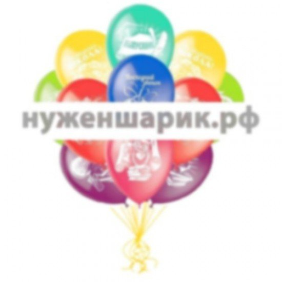 Облако воздушных шаров Выпускник