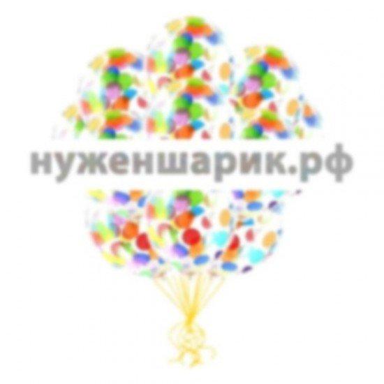 Облако воздушных шаров Ассорти Конфетти